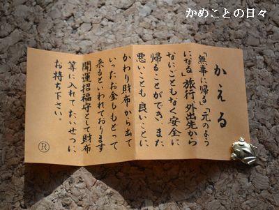 DSC_0772-k.jpg