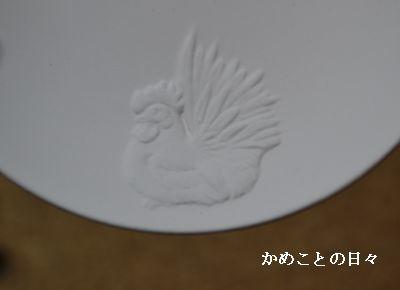 DSC_0838-h.jpg