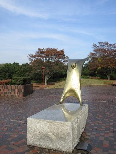 青葉の森公園彫刻の広場