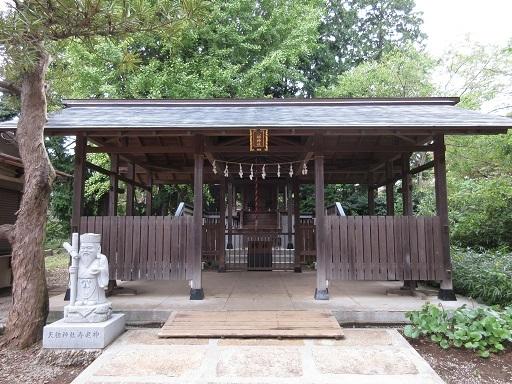 与野公園天祖神社