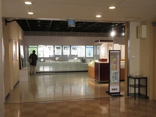 横須賀人文博物館 横須賀の古墳時代展