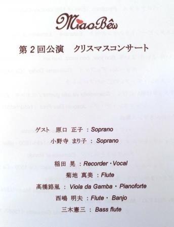 04プログラム表
