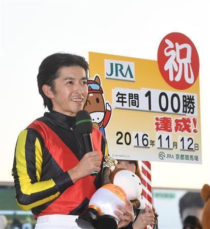 【競馬】福永祐一、4年ぶりの年間重賞10勝wwwwwwwww
