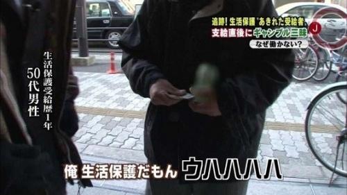 【競馬板】日本維新の会、生活保護受給者のパチンコ・競馬・競輪