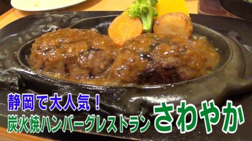 【競馬板】日本で一番おいしいハンバーグ屋さん教えて!