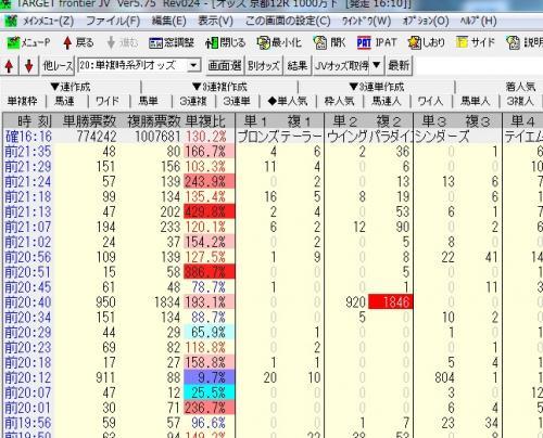 MXdP1Wh.jpg