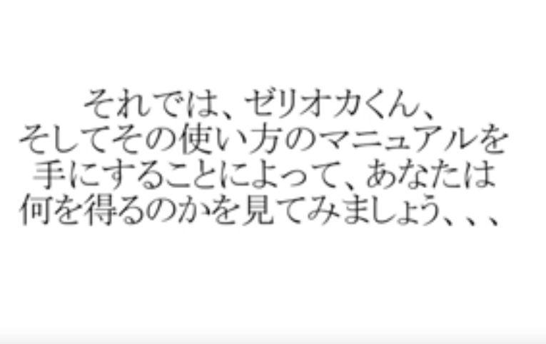 岡芹史郎 ゼリオカくん 評価とレビュー