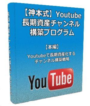 youtoku020000.jpg