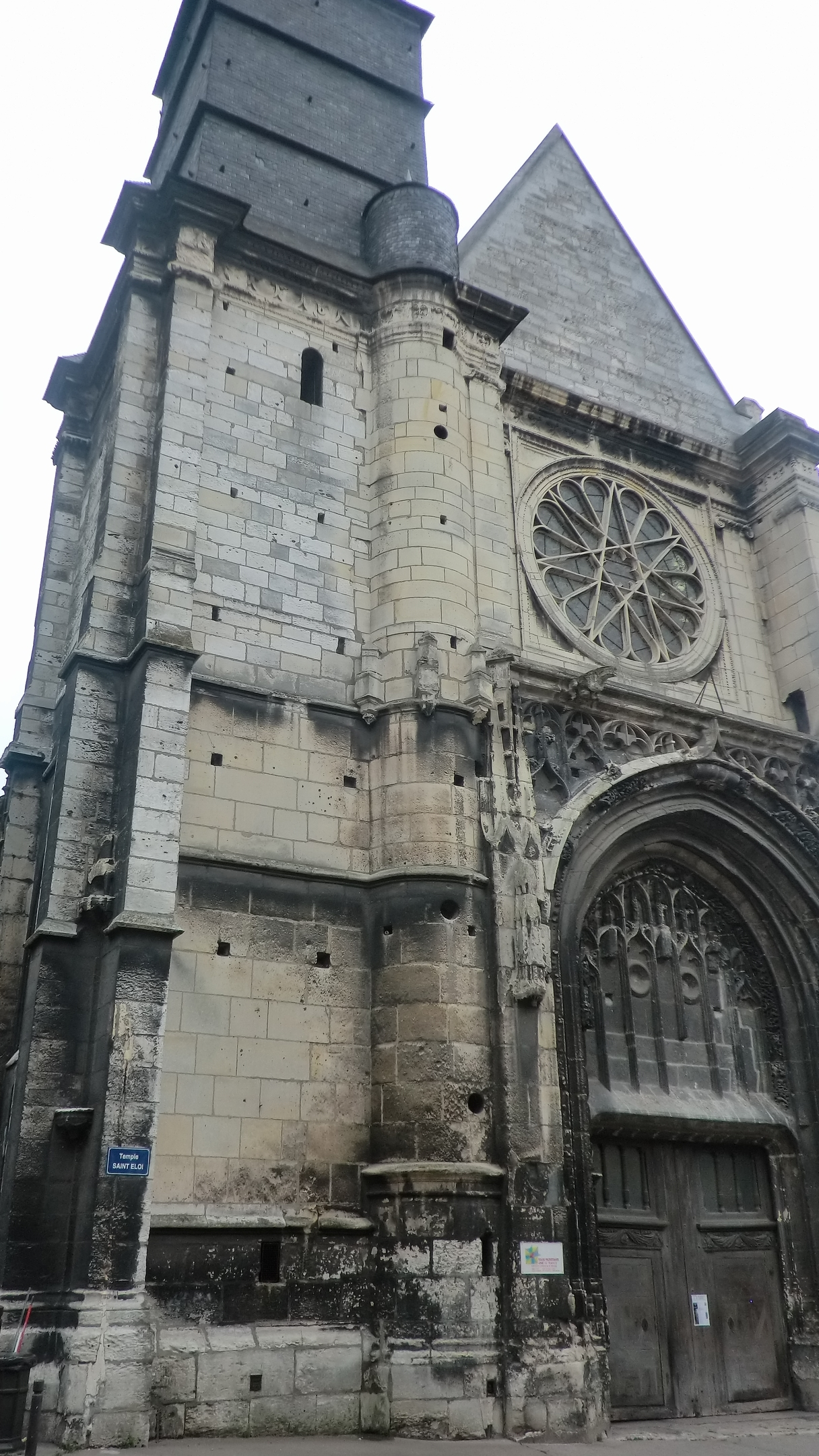 聖エロア教会