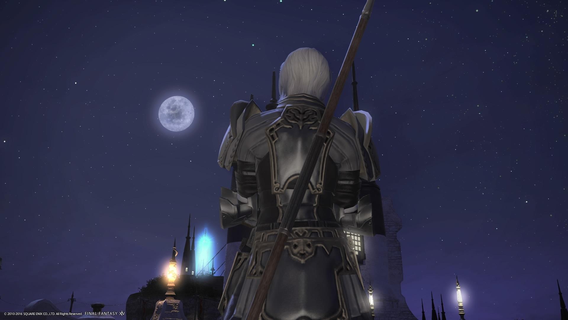 月を仰ぎ見て