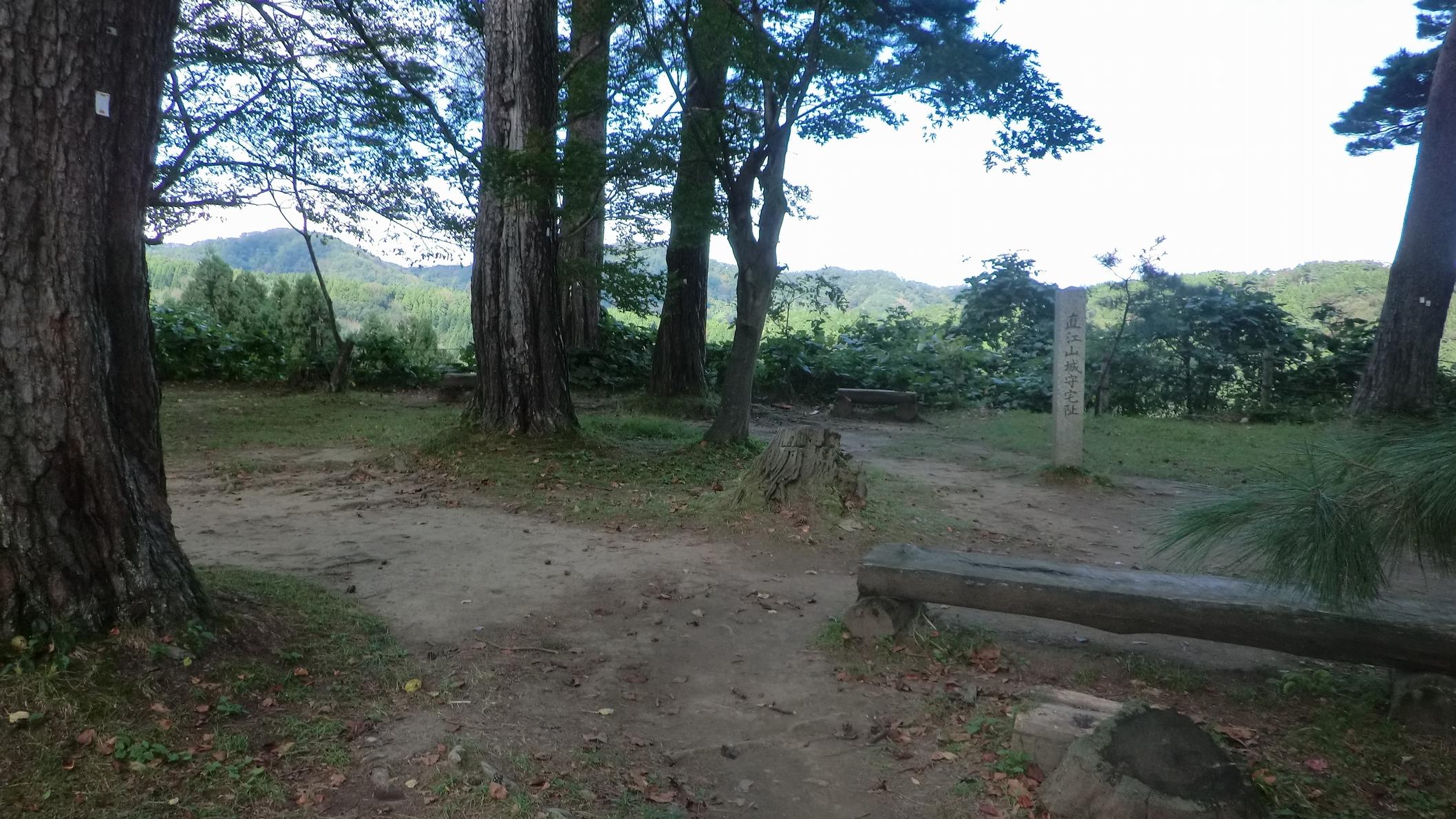 直江山城跡