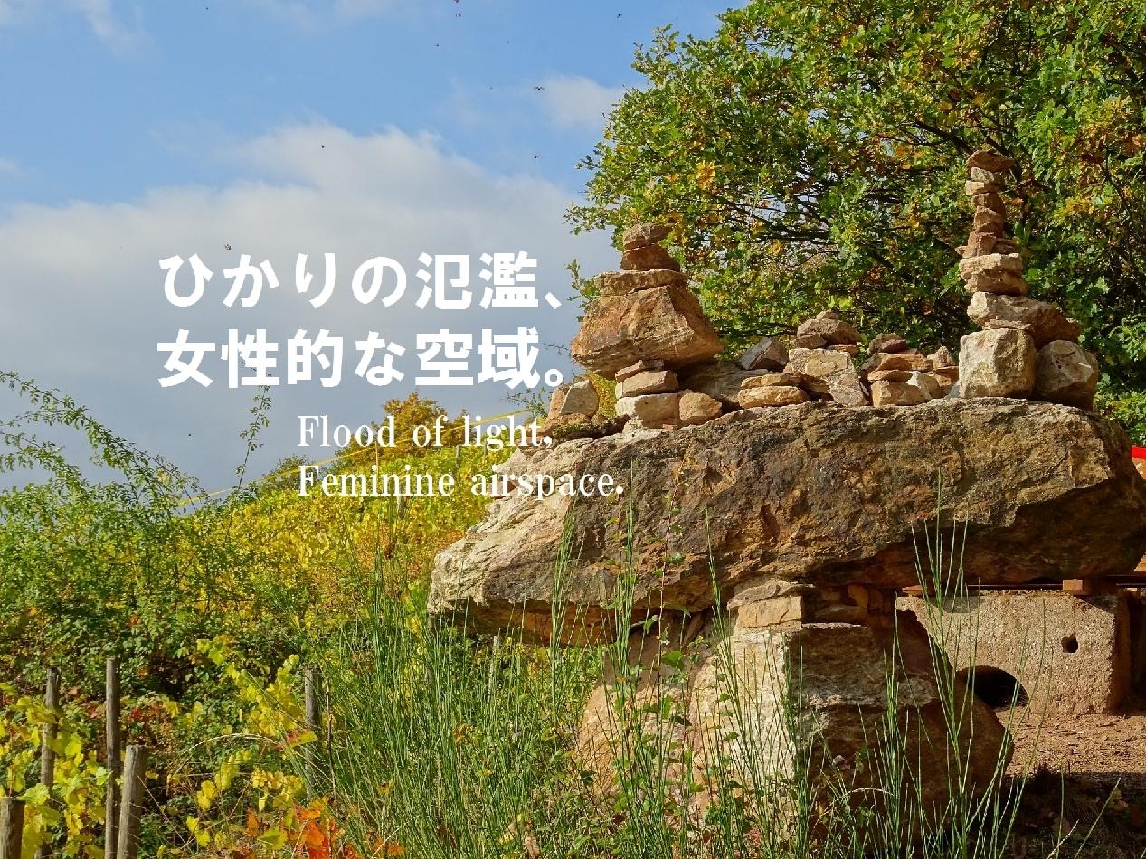 stones-1783148_1920-2