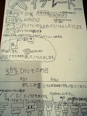 IMG_20161226_135833.jpg