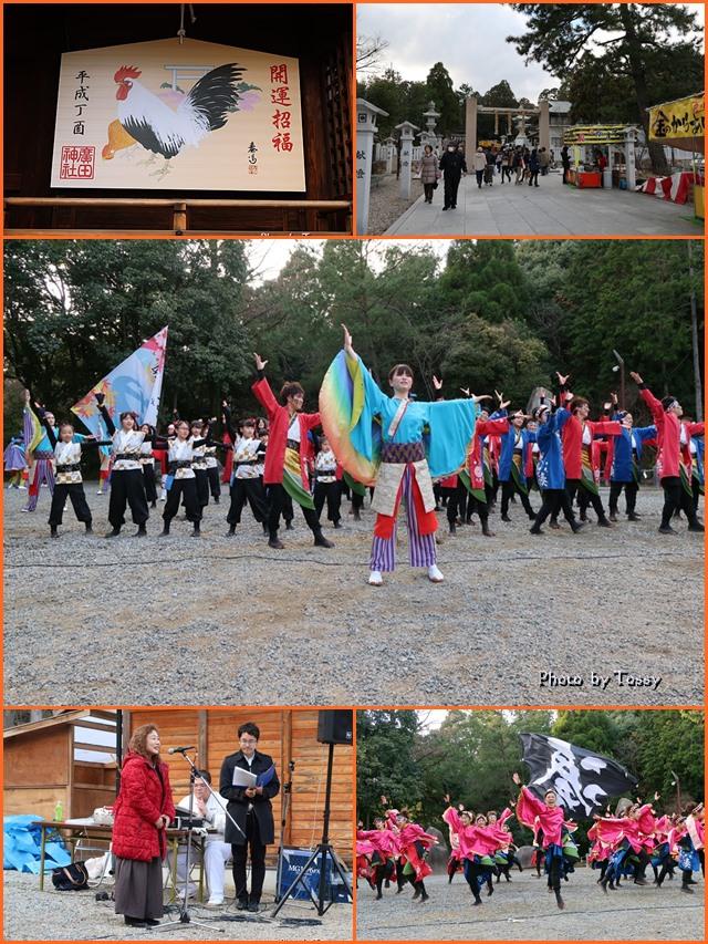 2017広田神社初踊り1