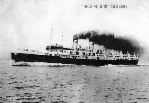第32記事5景福丸1922年就航