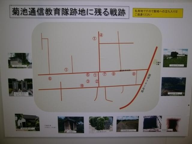 菊地飛行場ミュージアム (5)