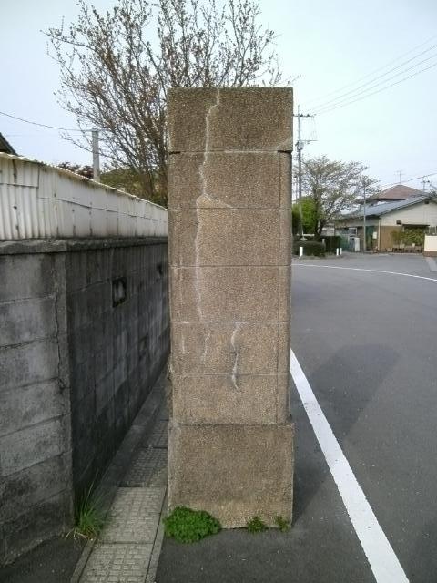 菊地飛行場門柱 (7)