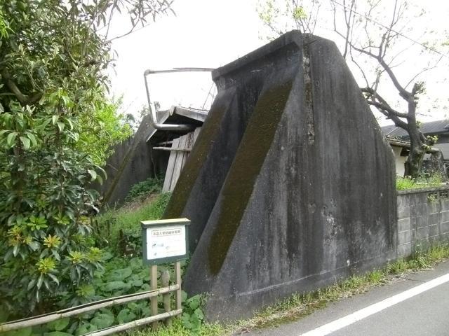 菊地飛行場格納庫基礎 (5)
