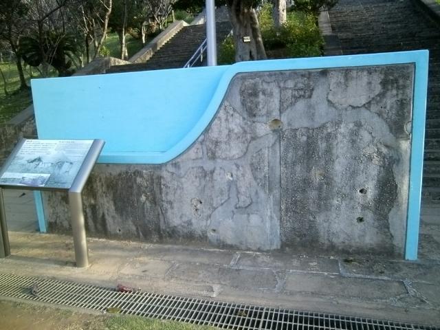 嘉数公園 (1)