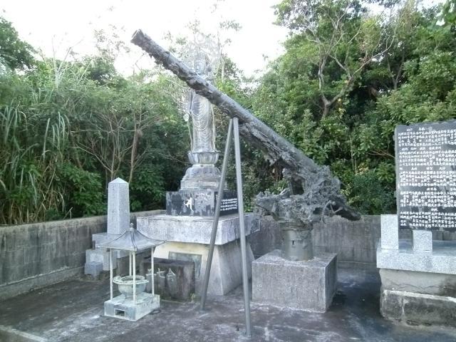 八重瀬町高射砲 (1)