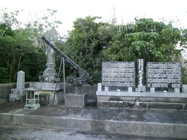 八重瀬町高射砲 (4)