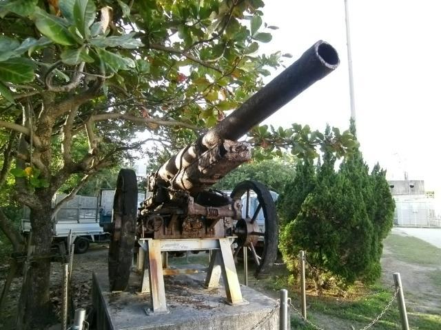 西原町大砲 (1)