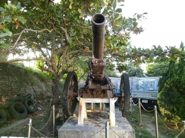 西原町大砲 (6)