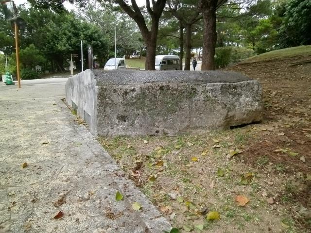 首里トーチカ (2)