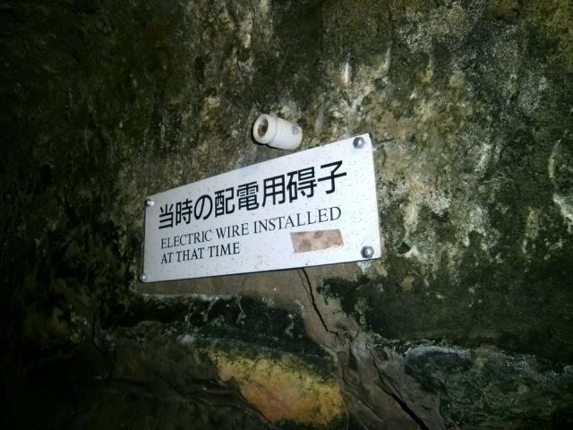 豊見城海軍壕その2 (5)