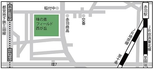 nishigaoka.jpg