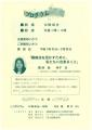 17226info_nanren_humin_2.jpg