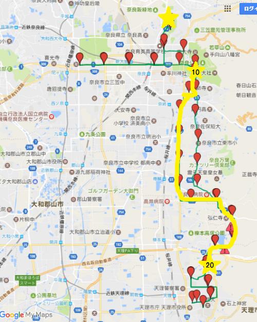 奈良マラソン地図10~