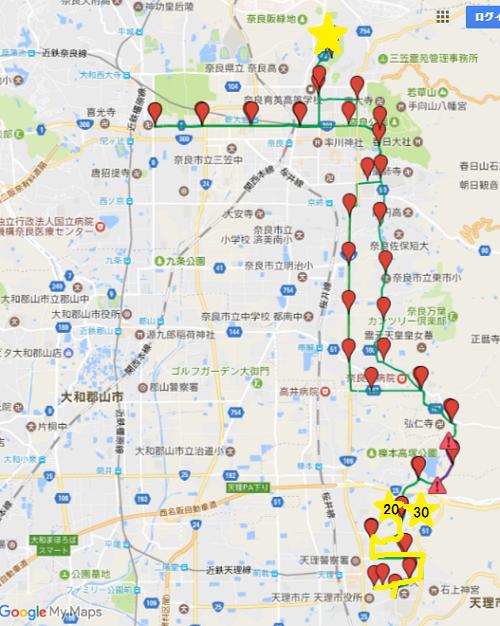 奈良マラソン地図~30