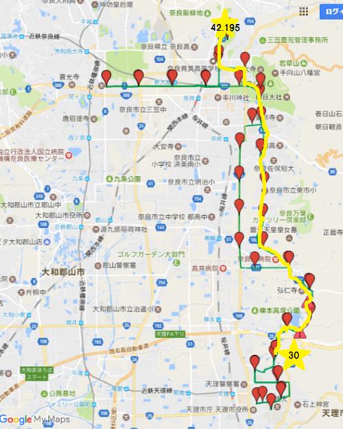 奈良マラソン地図~ゴールまで