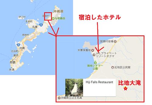比地大滝地図