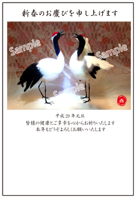 年賀状鶴和風PR 用