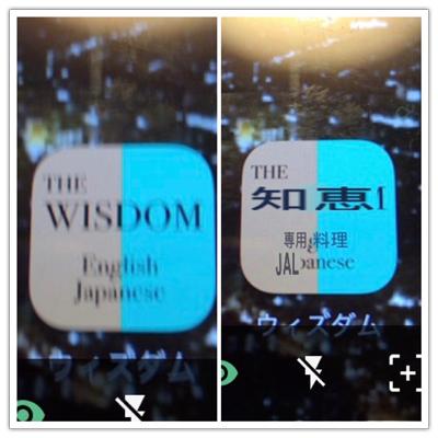 IMG_0931知恵