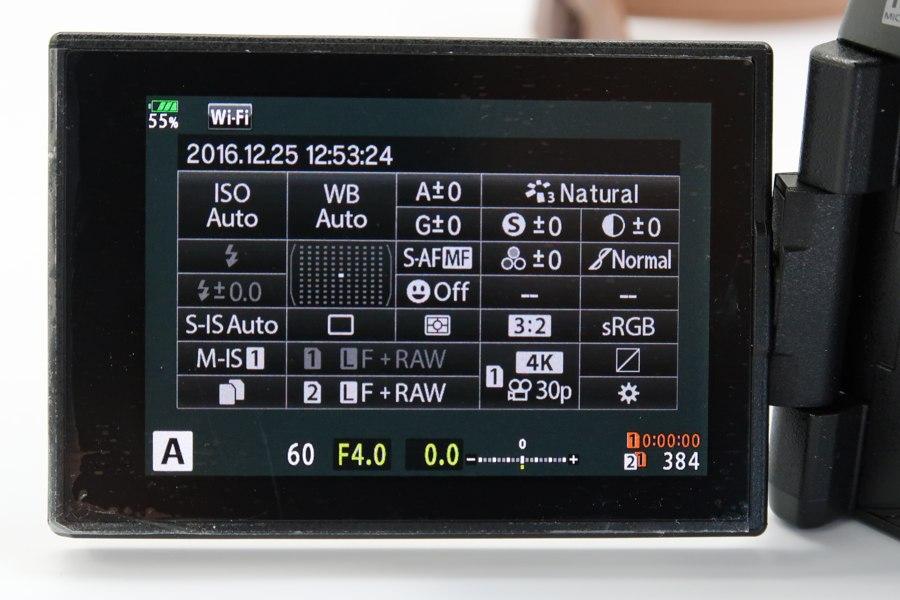 E-M1 MarkII
