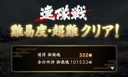 10万1500玉