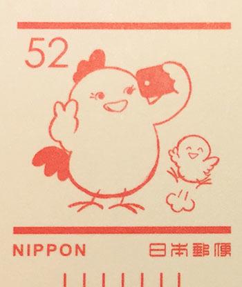 170106_nengahagaki_jidori.jpg