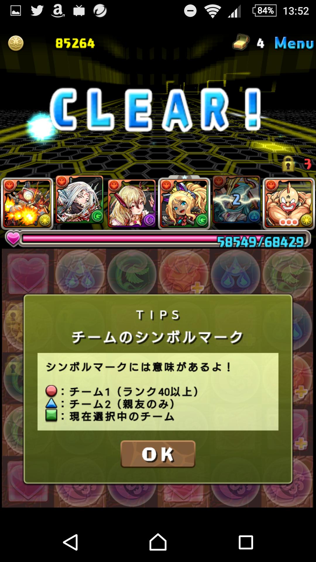 Screenshot_20170126-135216.png