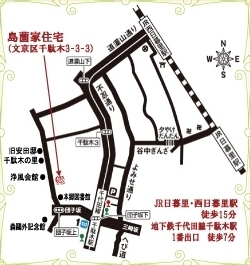 shimazono map