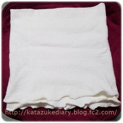 綿100%の妊娠帯