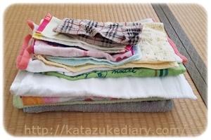 雑巾にするタオル