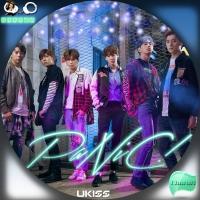 PaNiC! Single, Maxi5曲汎用