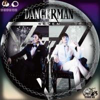 Dangerman(初回限定盤)汎用