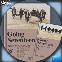 (Version C - Make The Seventeen)