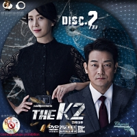 THE K2-2