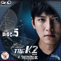 THE K2-5★