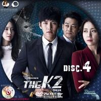 THE K2-4話ずつ4